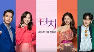 Nonton Download Drama Korea Subtitle Indonesia Gratis ...